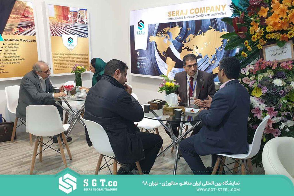 شانزدهمین نمایشگاه بین المللی ایران متافو