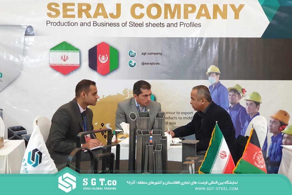 سراج توس در نمایشگاه بین المللی فرصتهای تجاری افغانستان